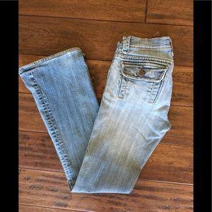 Ardene Jeans